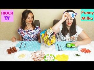 ЧЕЛЛЕНДЖ Обычная еда против сухарей Что вкуснее? Инна и Люда Перезагрузка
