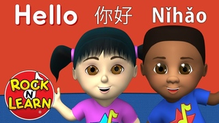 Learn Chinese for Kids - Numbers, Colors & More