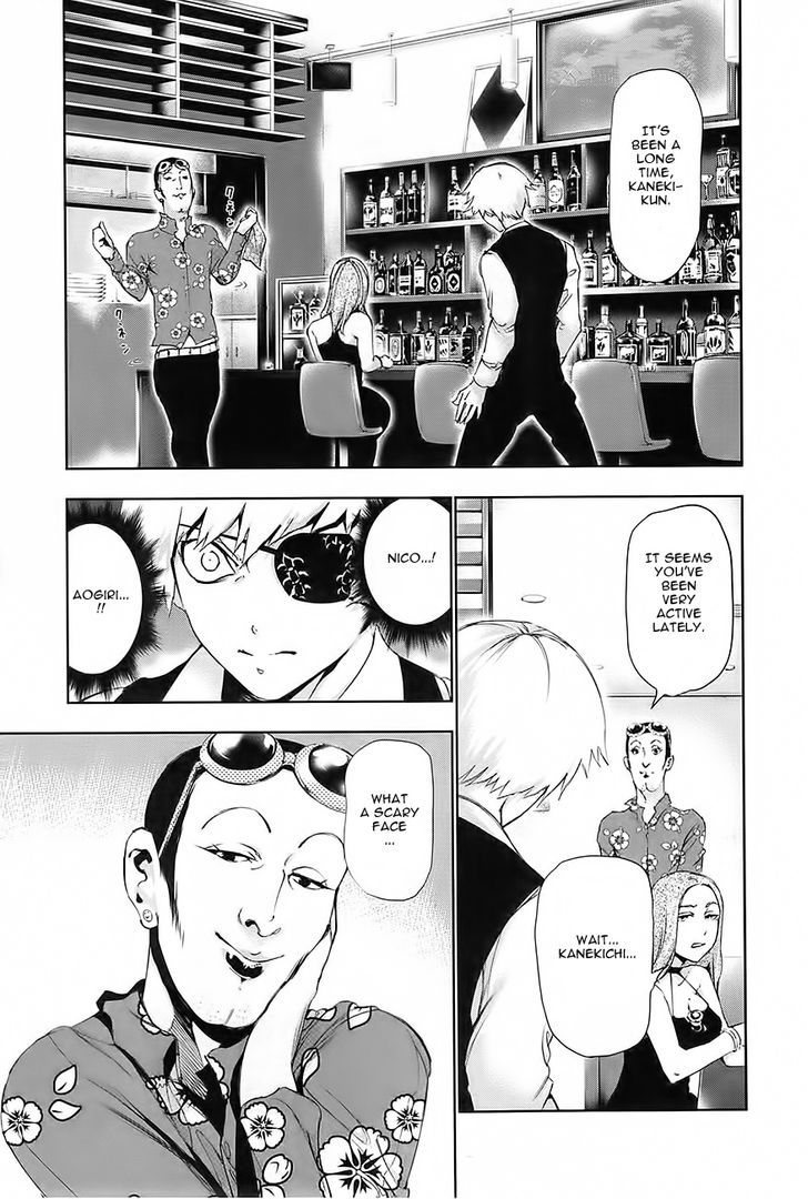 Tokyo Ghoul, Vol.9 Chapter 87 Rumor, image #2