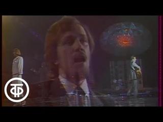 """Вокальное трио """"Меридиан"""" - """"Прекрасное Далеко"""" (1985)"""