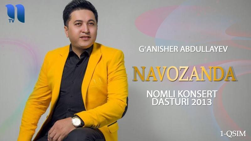 G'anisher Abdullayev Navozanda nomli konsert dasturi 2013 1 qsim
