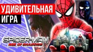 Обзор Spider-Man Web Of Shadows - Неоднозначный. Кривой. Легендарный