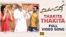 Thakita Thakita Full Video Song Prati Roju Pandaage Sai Tej Raashi Khanna Thaman Maruthi