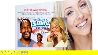 Накладные Зубы Виниры Заказать