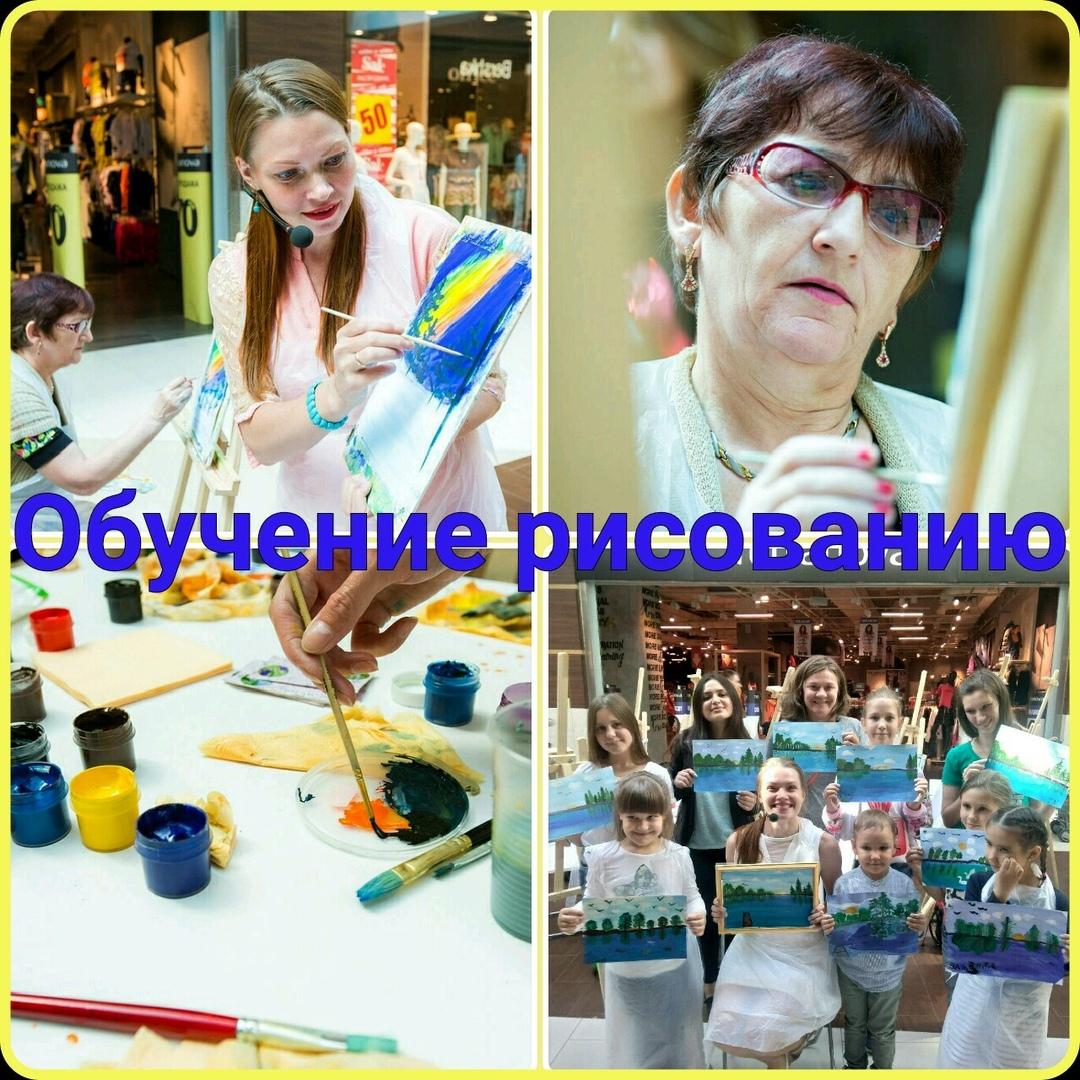 """Афиша ТРЕНИНГ """"Правополушарное рисование"""" / Уфа"""