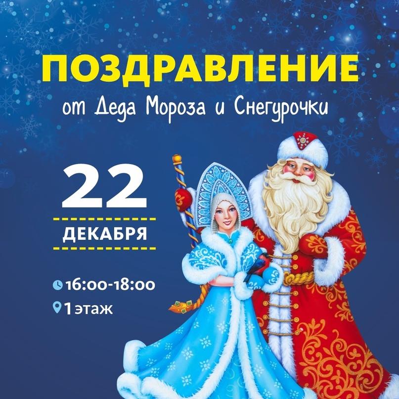 Топ мероприятий на 20 — 22 декабря, изображение №46