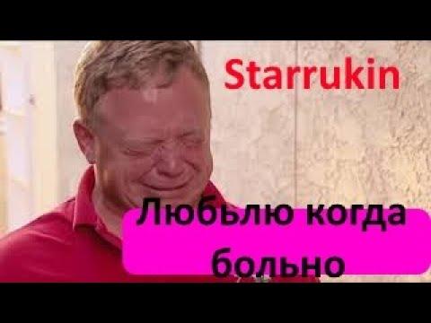Дитя Погоды Weathering with You про любовь но не ту