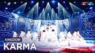 [Simply K-Pop CON-TOUR] KINGDOM - KARMA _