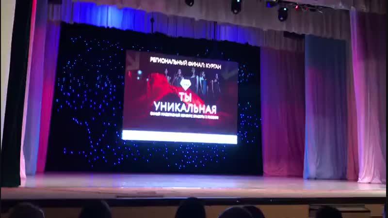 Контемпорари на конкурсе Ты уникальная 2018
