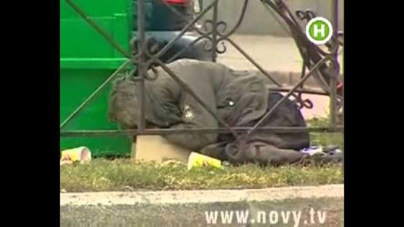 Де сплять київські безхатченки бомжих
