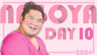 SUMO Nagoya Basho 2021 Day 10 Jul 13th Makuuchi ALL BOUTS