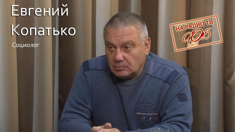 Союзное государство Россия Белорусия разобраться в интересах элит 12 10 2020 Если честно