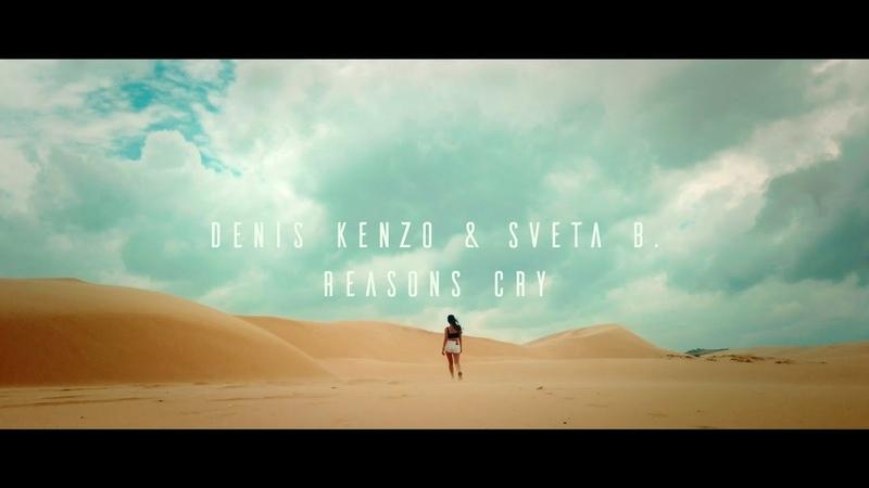 Denis Kenzo Sveta B. - Reasons Cry [Official Video]