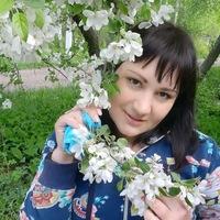 Лариса Исмагилова
