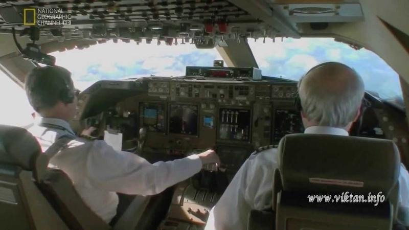 Гиганты Земного шара Самолет Боинг 747