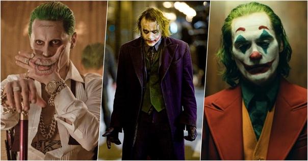 Три Джокера: фан-трейлер «Бэтмена» с Хоакином Фениксом, Хитом Леджером и Джаредом Лето Как знать, вдруг в будущем фильм о трех Джокерах действительно состоится. Пользователь YouTube под ником