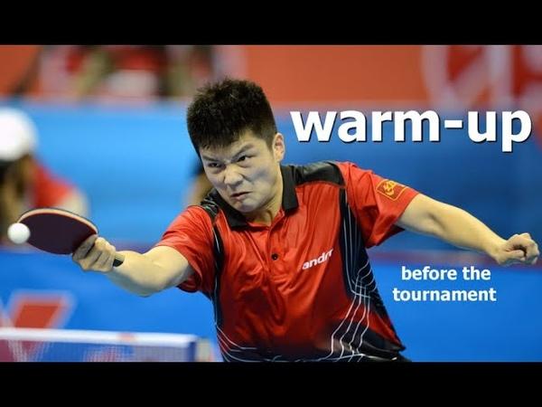 Китайские разминки тренировка турнир настольный теннис china player warm up in table tennis best
