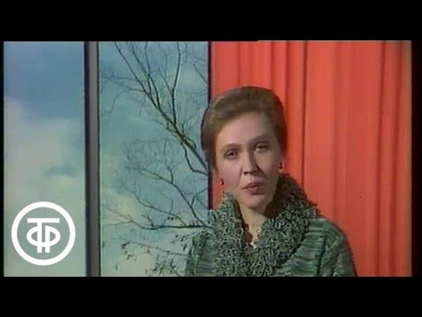 Здоровье Дети и травмы Что такое насморк Закаливание Эфир 11 04 1982