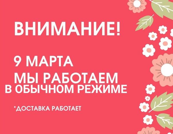 -77511436_457242339
