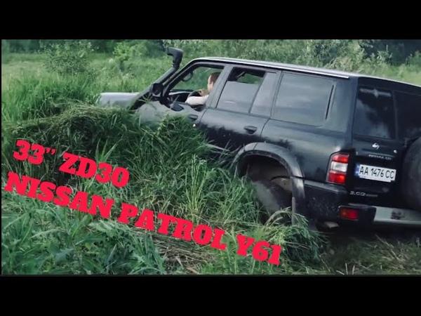 OFFROAD STOCK NISSAN PATROL Y61 на 33 резине и с ZD30
