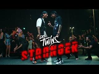 Les Twins - Stranger (Official Music Video)
