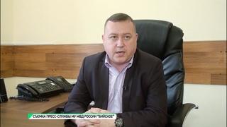 Организациям Бийска рекомендуют приобрести приборы для определения подлинности денежных средств