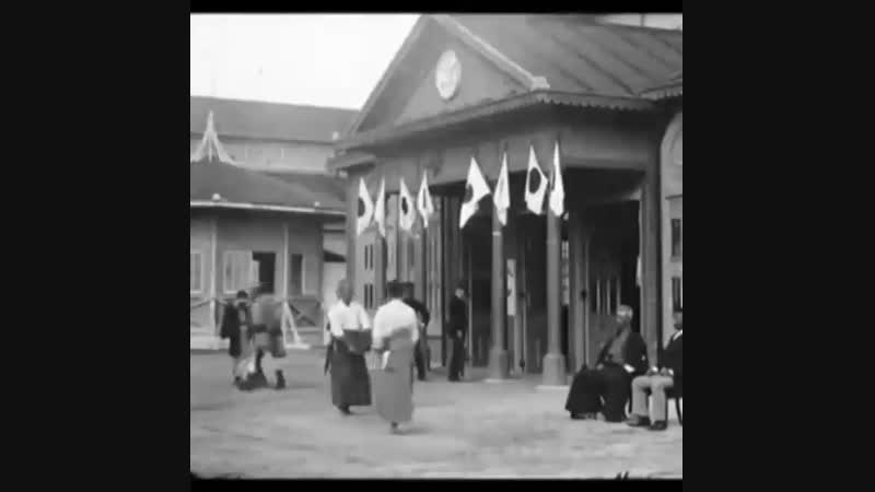 Onoha itto ryu 1890