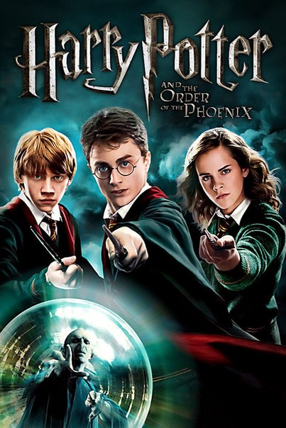 Joanne Rowling - HP#5 - Harry Potter and the Order of the Phoenix