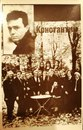Александр Ястребов фотография #12