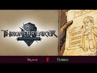 Thronebreaker: The Witcher Tales - Прохождение #36: Ложные указы от моего имени 🧾