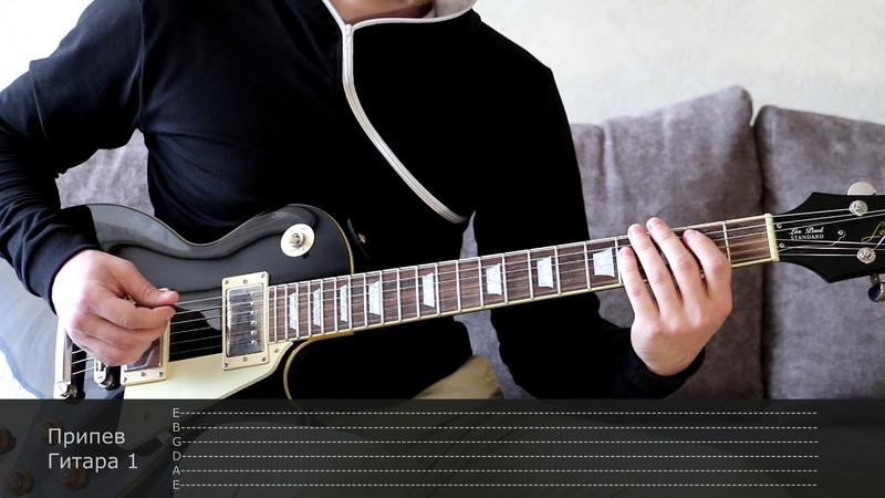 Как играть на гитаре Он не знает что такое жить Король и шут видеоурок Guitar riffs табы