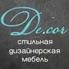 DECOR - стильная дизайнерская мебель