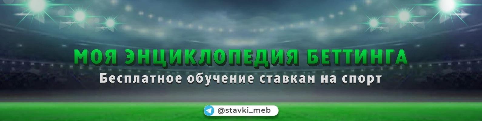 Ставки на спорт андроид украина прогноз