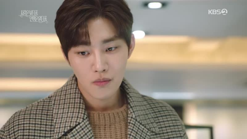 KBS2 주말드라마 사랑은 뷰티풀 인생은 원더풀 48회 일 2020 03 15 저녁7시55분