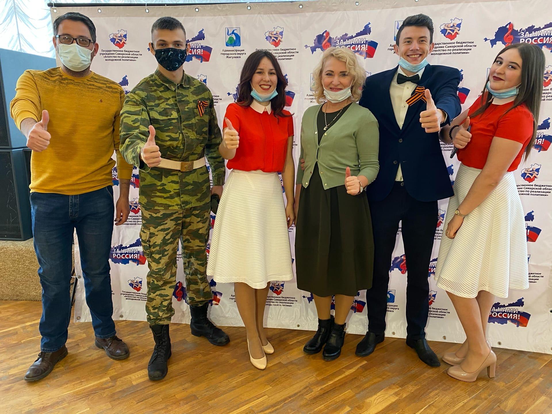 Фестиваль патриотической песни «За нами- Россия»