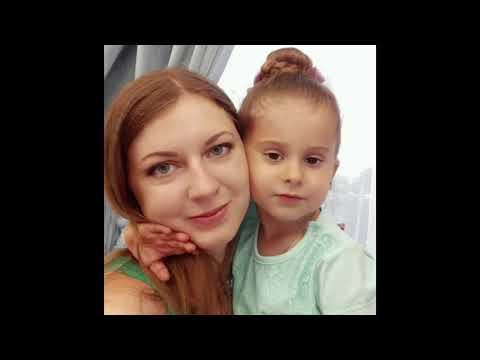 Участица II го Городского конкурса Молодая мама 2020 заочная форма Александра Чубукина