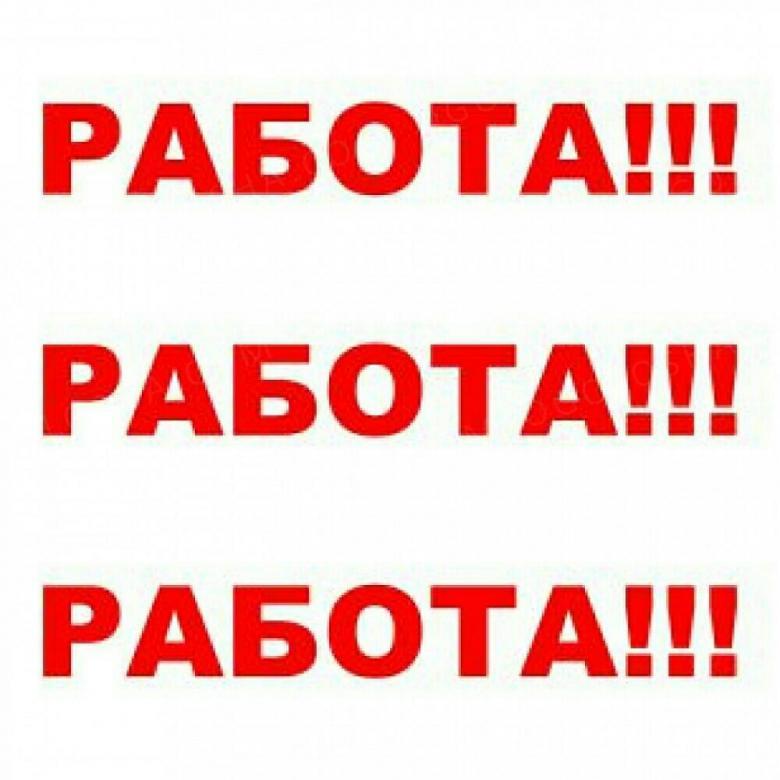 Краснотурьинск работа удаленная фриланс по 500 р