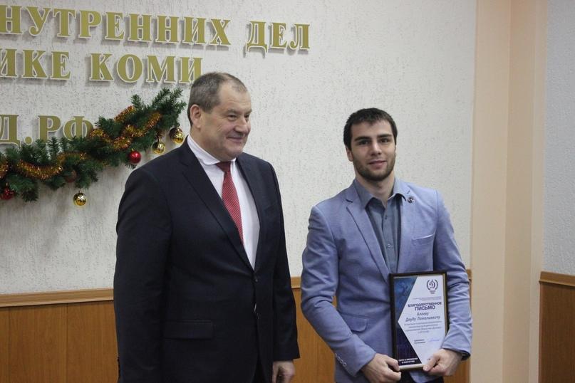 Половников В.Н. и Алаев Д.Л.