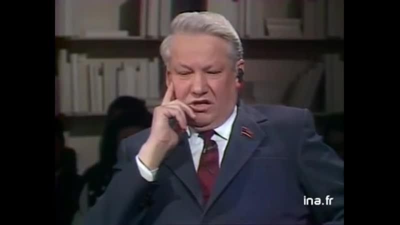 Ельцин о привилегиях