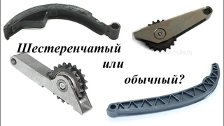 Шестеренчатый башмак. Артефакт из СССР! Плюсы и минусы. А на однорядку?