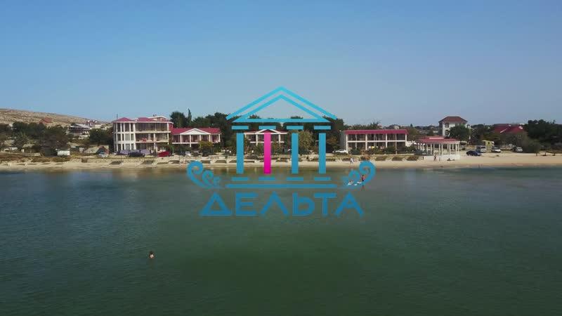 Дом у моря Дельта промо ролик