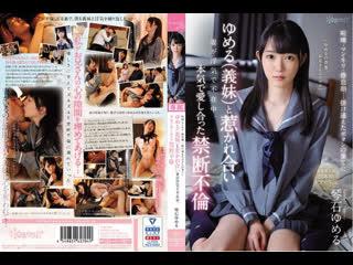 Kotoishi Yume [CAWD-166]{Порно Хентай Hentai Javseex  Porno Brazzers Mofos School Girls Solowork Аниме Anime}