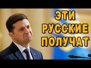 Срочно! Вашингтон толкает Киев воевать с Москвой до последнего украинца