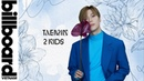 Taemin muốn quay lại Việt Nam đi chợ đêm và thưởng thức các món ngon | Billboard Việt Nam