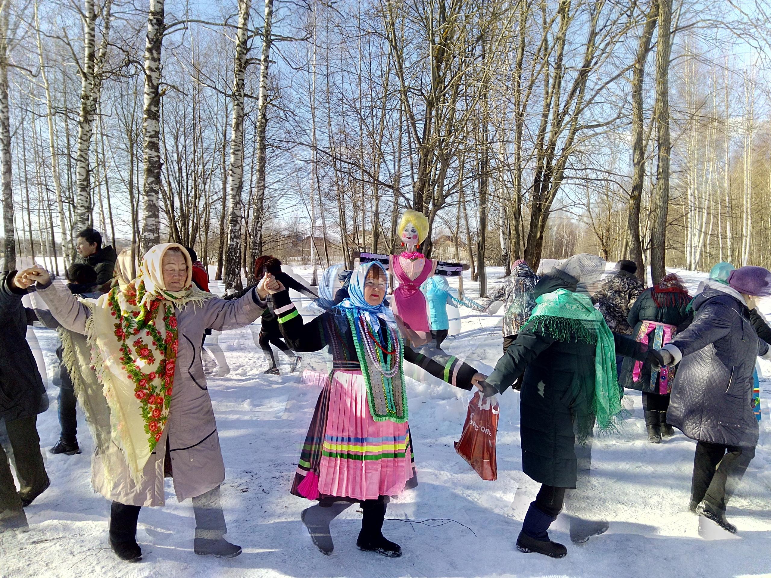 МАУК «Центр национальных культур и туризма «Гармония»»