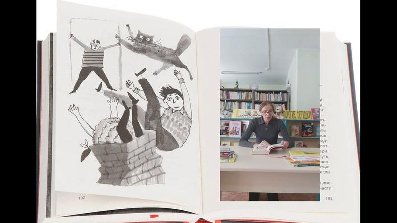 Дневник кота убийцы Сказку приключение Энн Файн Читает Ирина Рогожина