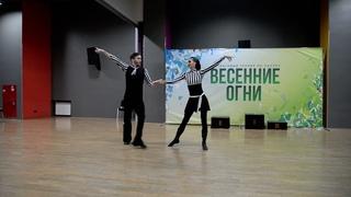 ХАСТЛ, Весенние огни 2021, Абсолют, финал, Майборода Федор и Иванова Александра, slow