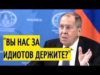 Срочно! Лавров РАЗМАЗАЛ заявления Запада по делу Навального!