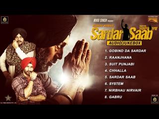 """Sardar Saab"" 2017 - Movie Songs Audio Jukebox Jackie Shroff Guggu Gill Daljeet Ka"