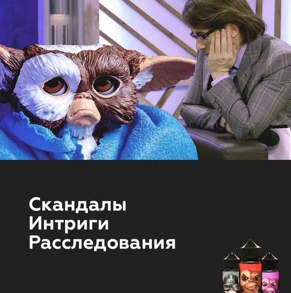 большинстве картинки скандалы интриги расследования татарстане церковь, которой